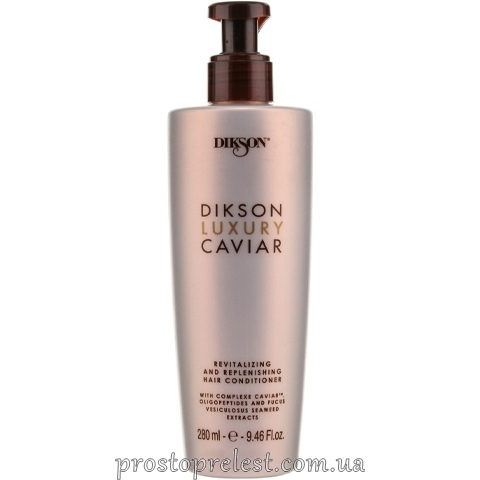 Dikson Luxury Caviar Shampoo - Восстанавливающий шампунь с олигопептидами