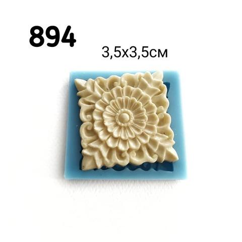 0894 Молд силиконовый. Накладка маленькая квадратная.