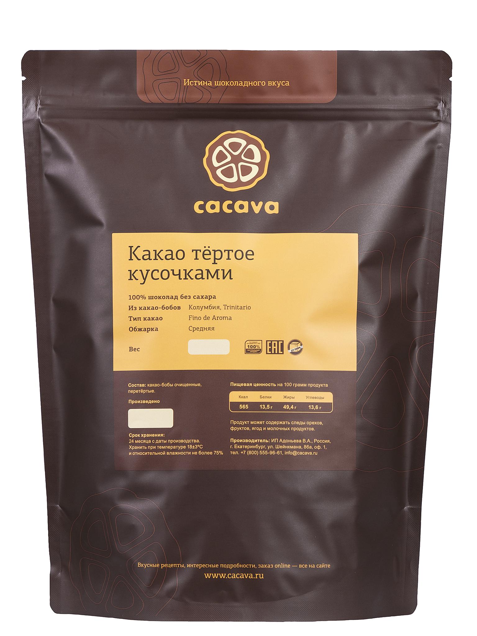 Какао тёртое (Колумбия), упаковка 1 кг