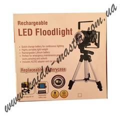 Фонарик LED Floodlight