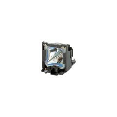 Лампа в корпусе для проектора Lamp Panasonic PT-AE900U (ET-LAE900) собрана в ламповый модуль