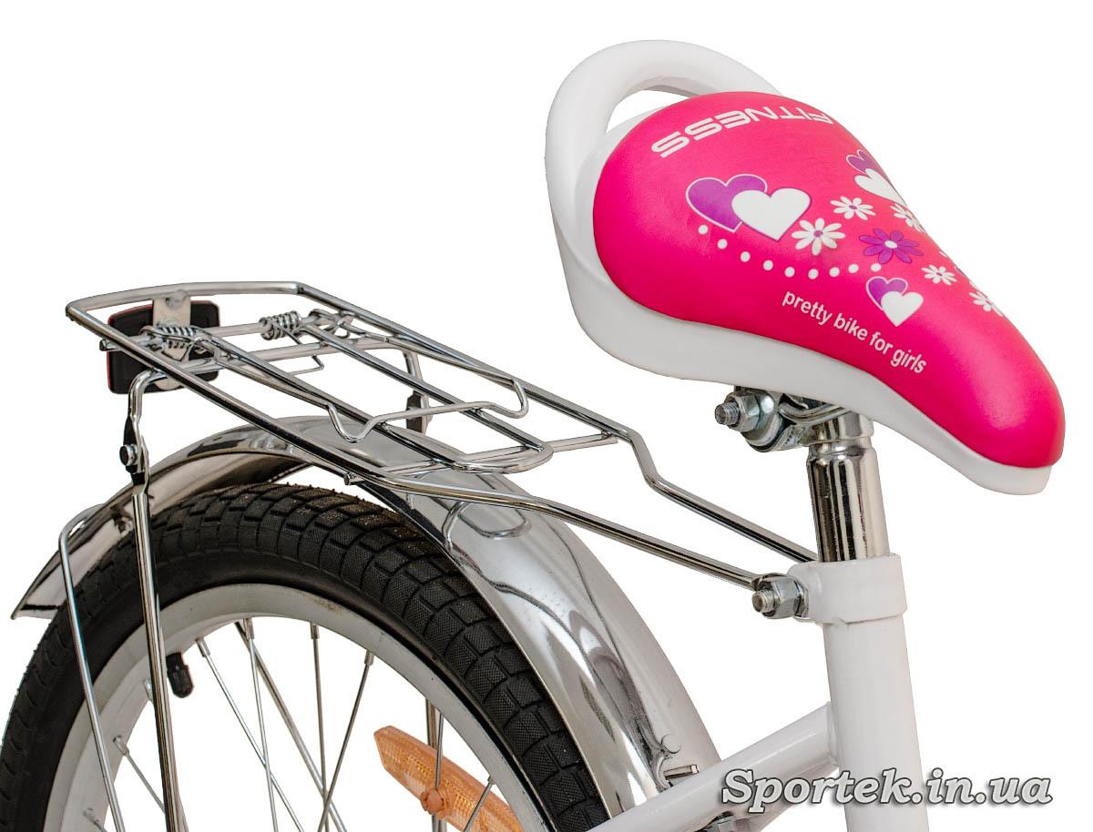 Сидение велосипеда для девочек Formula Fitness 2015