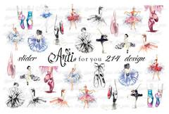 Слайдер наклейки Arti for you 214