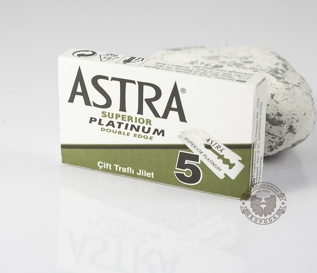 RAZ151 Сменные лезвия Astra Doulbe Edge (5 шт)