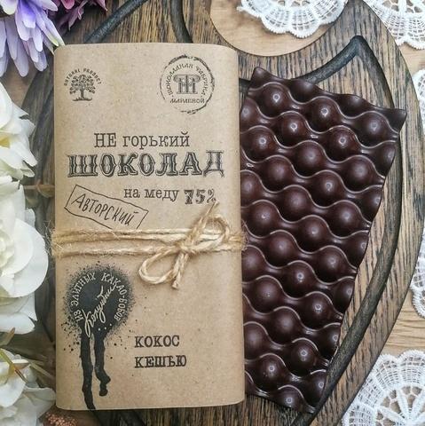 Фотография Шоколад на меду с кокосом и кешью / 65 гр купить в магазине Афлора