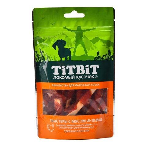 Titbit Лакомство для собак мелких пород твистеры с мясом индейки