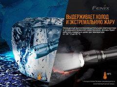 Фонарь Fenix ТК11 TAC 1600 lm