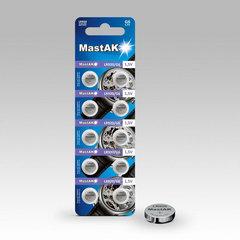 Батарейки MastAk AG 6 (371, LR920) 10 BL