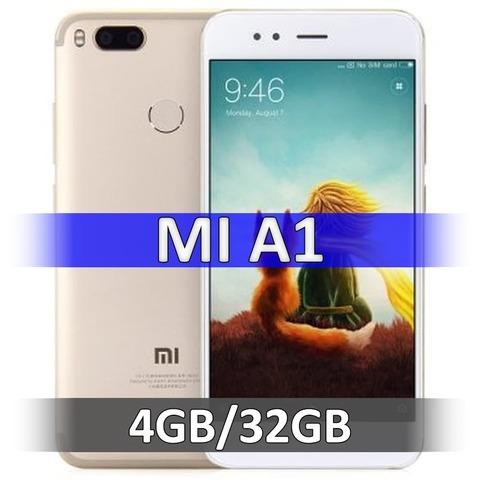 Xiaomi Mi A1  (4-32Gb) Gold