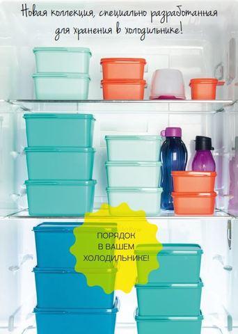Контейнеры каскад - хранение в холодильнике