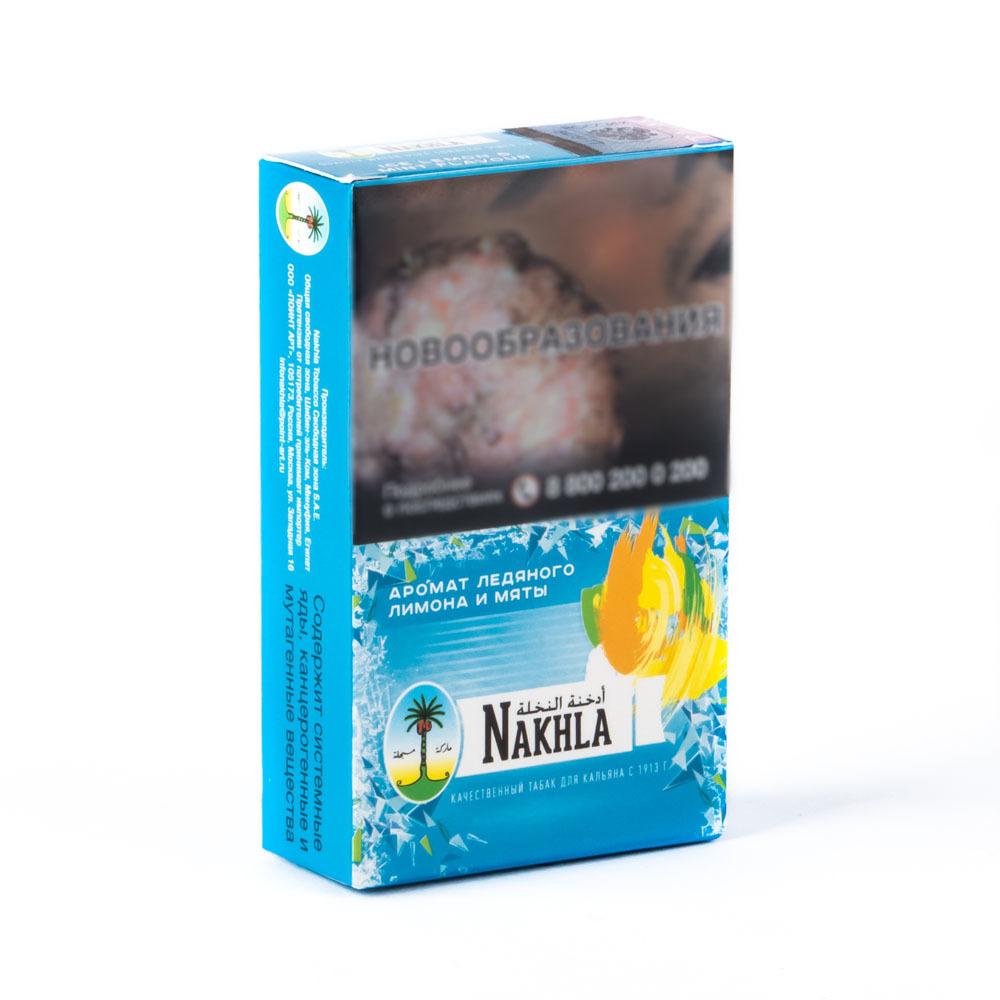 Табаки оптом москва кальян корона слим сигареты купить