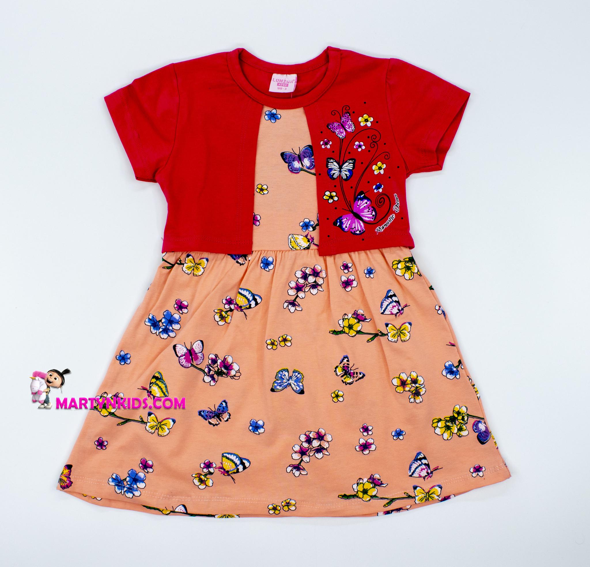 2539 платье Жилетка бабочка два цвета