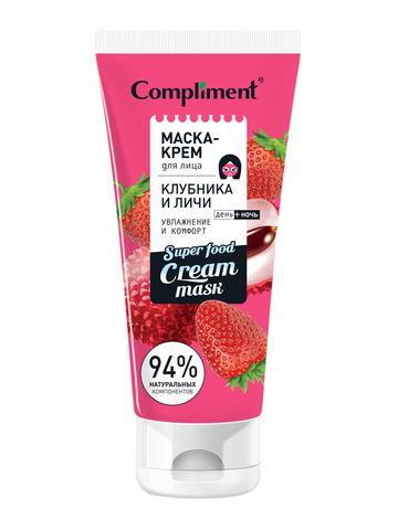 Compliment маска-крем для лица КЛУБНИКА И ЛИЧИ увлажнение и комфорт