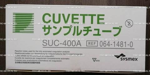 064-1481-0 (06414810, 10488059) Кювета SUC-400A (3000 шт.) оригинальные - Sysmex Corporation/Сисмекс Корпорейшн, Япония