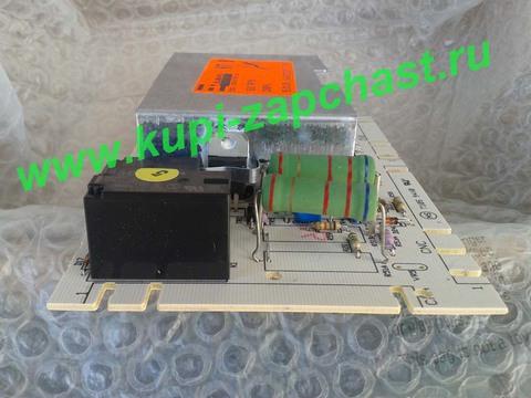 Модуль для стиральной машины Ардо - 546023500/546013300