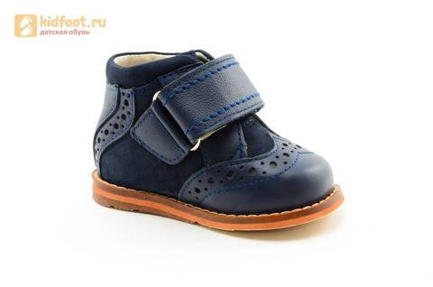 Ботинки для мальчиков Тотто из натуральной кожи на липучке цвет Синий, 09A. Изображение 2 из 14.