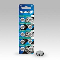 Батарейки MastAk AG 7 (395, LR927) 10 BL