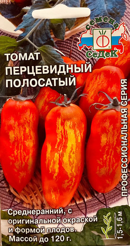Семена Томат Перцевидный полосатый