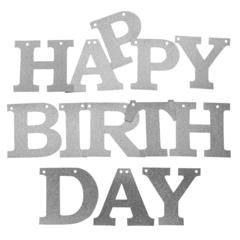 Гирлянда Happy Birthday, Серебро, с блестками, 11*150 см.