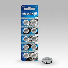 Батарейки MastAk AG 8 (391, LR1120) 10 BL