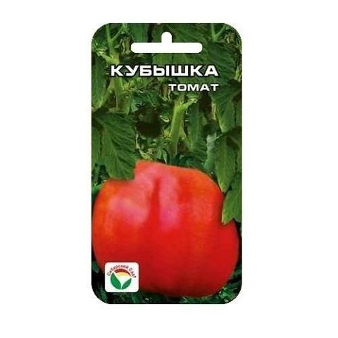 Кубышка 20шт томат (Сиб сад)