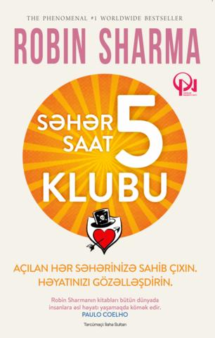 Səhər saat 5 klubu