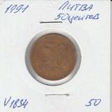 V1834 1991 Литва 50 центов