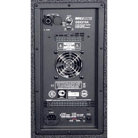 Акустические системы активные Invotone DSX215A