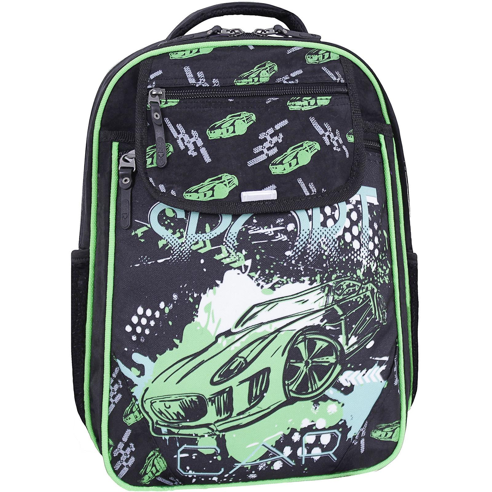 Рюкзак школьный Bagland Отличник 20 л. черный 670 (0058070)