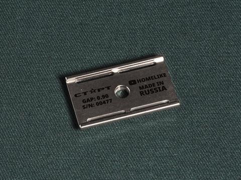Нижняя плита Старта GAP 0.90 полировка