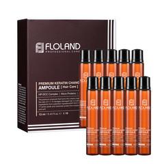 Floland - Кератиновая сыворотка для волос в ампулах премиум класса, 13 мл