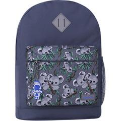 Рюкзак Bagland Молодежный W/R 17 л. Серый 989 (00533662)