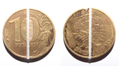 Брак 10 рублей 2012 (поворот 90)