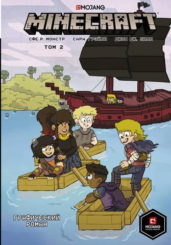 Minecraft. Том 2