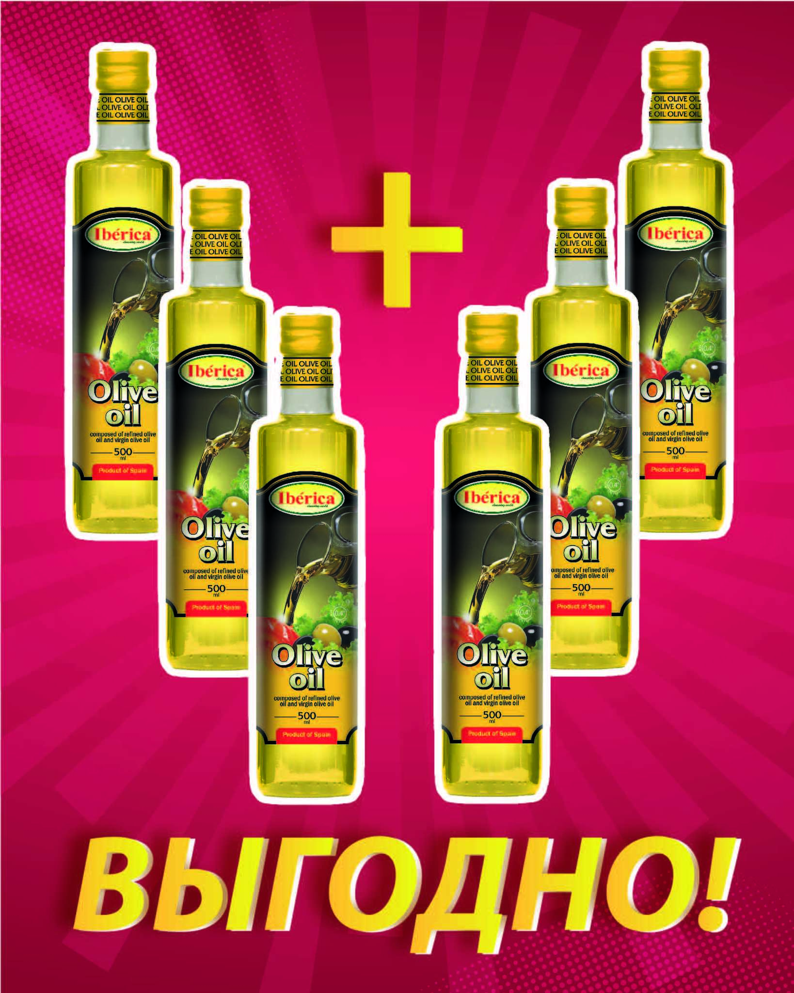 Набор Оливкового масла Iberica 100% 0,5л. из 6 шт.