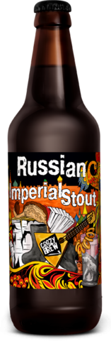 https://static-sl.insales.ru/images/products/1/3586/124366338/large_СRAZY_BREW.png