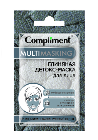 Compliment Саше MULTIMASKING ГЛИНЯНАЯ ДЕТОКС-МАСКА для лица с черной глиной и вулканическим пеплом