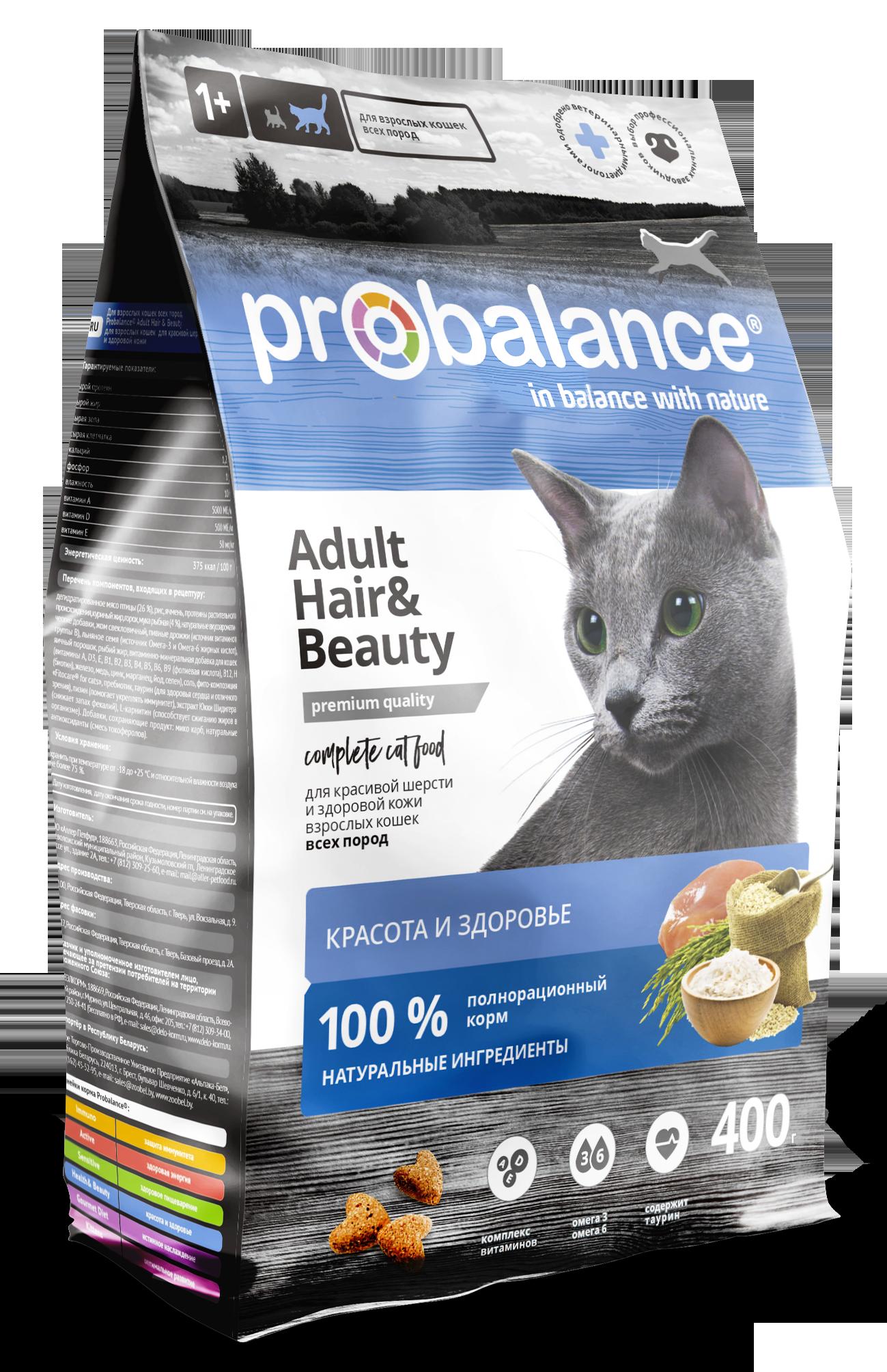 ProBalance Корм для кошек ProBalance Hair & Beauty для красоты и здоровья шерсти и кожи 400_PB_cat_Hair_Beauty.png