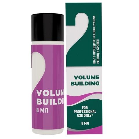 Лосьон для реконструкции ресниц и бровей VOLUME BUILDING, 8 мл
