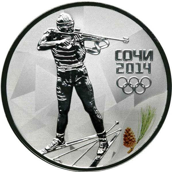 3 рубля. Биатлон - Олимпийские зимние игры в Сочи. 2014 год