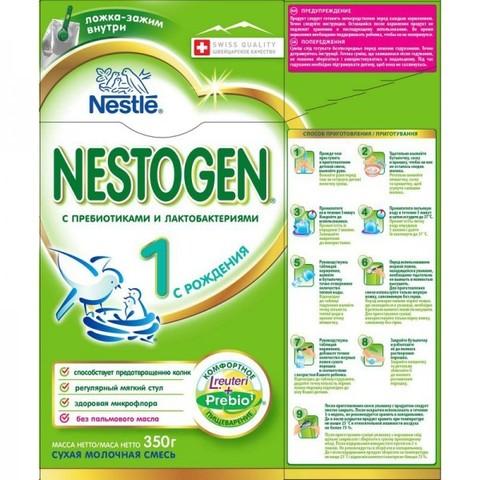 NESTOGEN® 1 Сухая молочная смесь (c рождения) 350 г