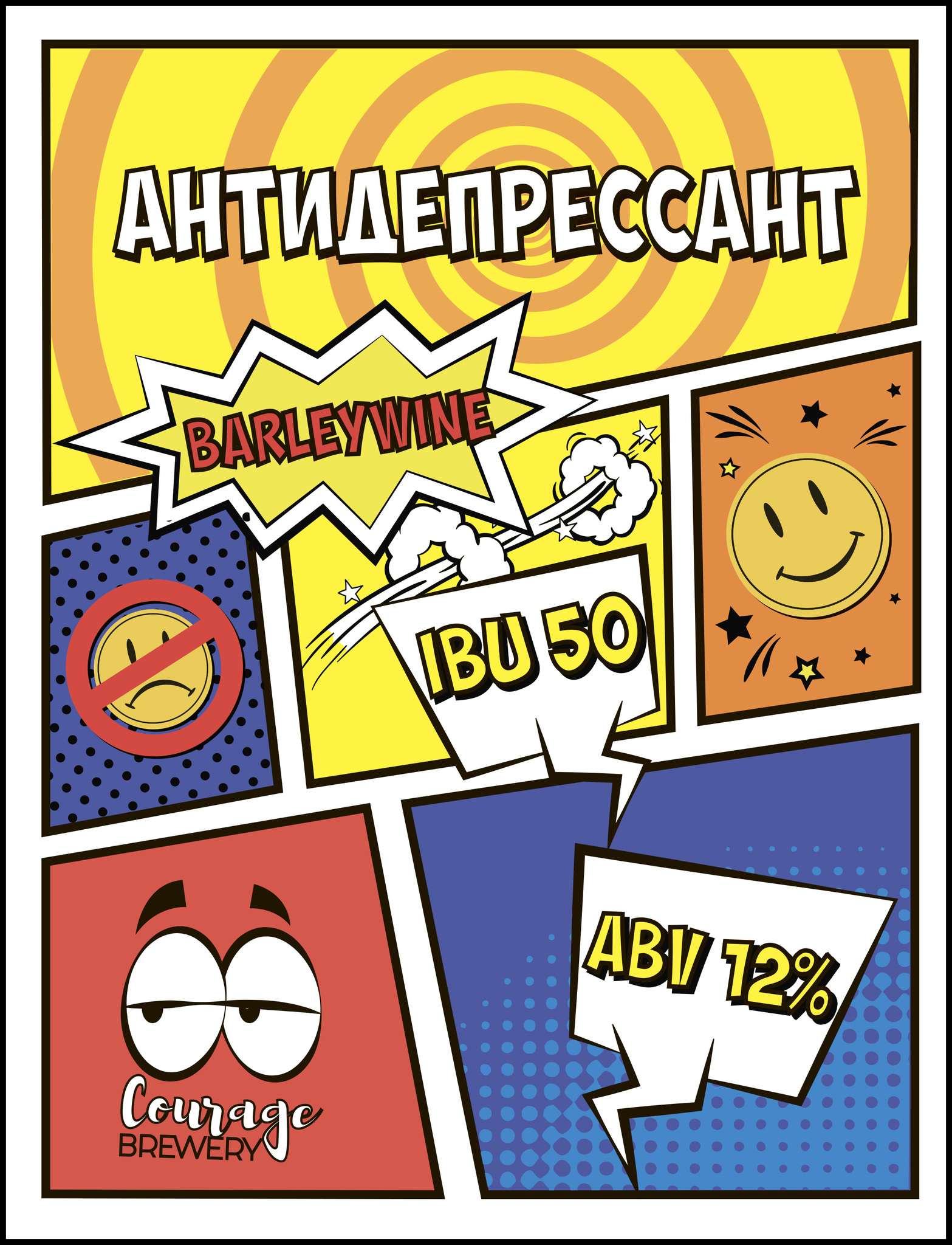https://static-sl.insales.ru/images/products/1/3588/257363460/antidepr.jpg