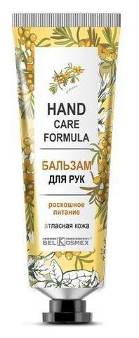 BelKosmex Hand Care Formula Бальзам для рук роскошное питание атласная формула 30г