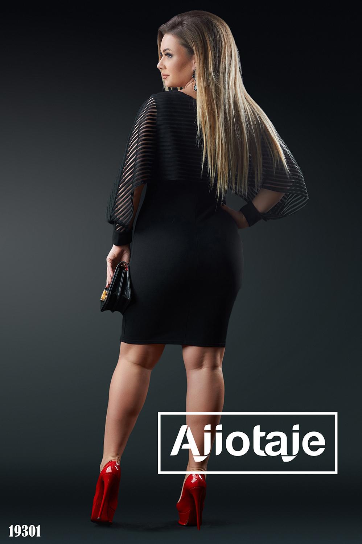 Черное платье с рукавом-обманкой