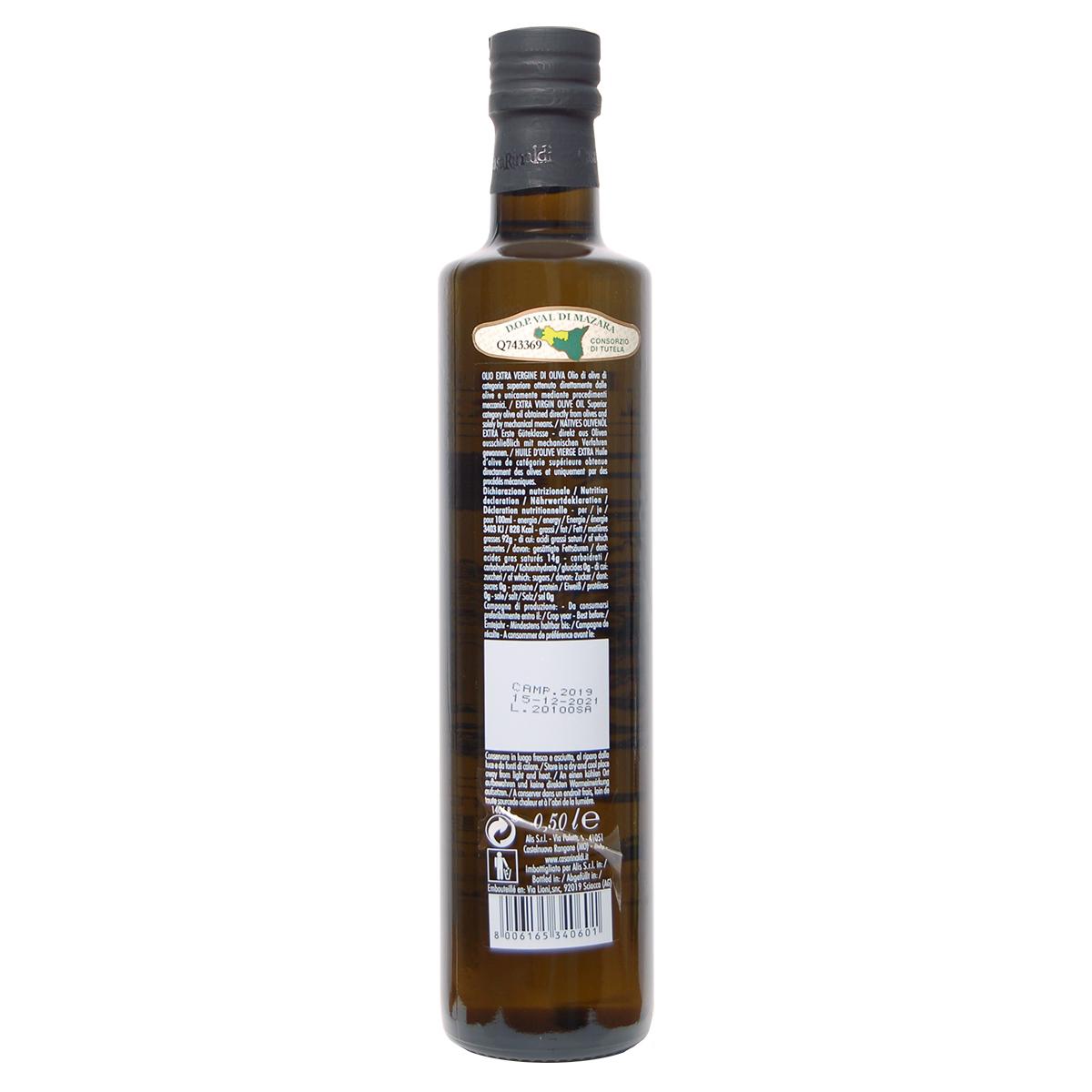 Масло Casa Rinaldi оливковое Extra Virgine DOP из региона Сицилия 500 мл