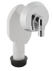 Сифон внутристенный для стиральной/посудомоечной машины Geberit 152.235.11.1 фото