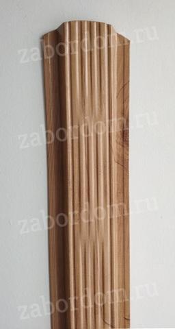 Евроштакетник металлический 115 мм Светлое дерево П - образный 0.5 мм