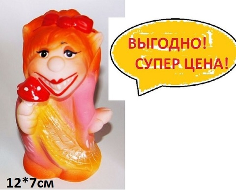 Кикимора - пластизоль СИ-287 (Воронеж)