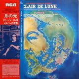 Tomita / Clair De Lune (LP)