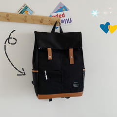 Çanta \ Bag \ Рюкзак Travel black